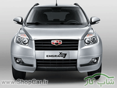 Emgrand X7