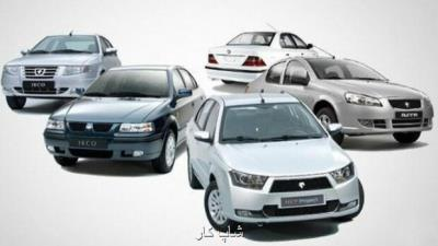 کاهش 5 تا 8 میلیون تومانی قیمت خودرو در بازار