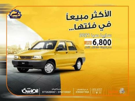 قیمت حدود ۷ هزار دلاری پراید در سایت های خرید و فروش خودروی عراق