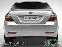 Emgrand EC7